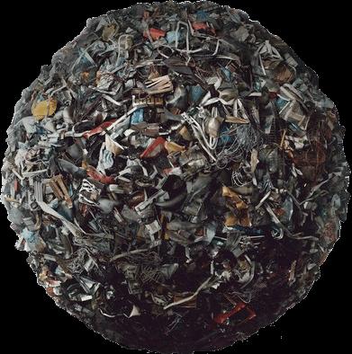 Шар мусора