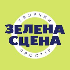 Логотип Зеленая сцена