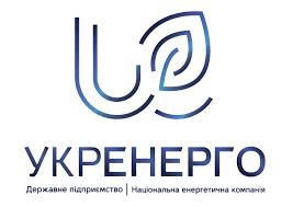 Логотип Укренерго